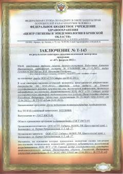 Заключение_Т-143 1стр. подоконник