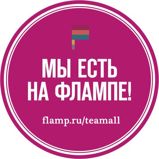 my-est-na-flampe_imagelarge